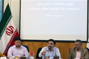استان مرکزی میتواند خودکفا باشد/ طرحها بدون پیوست آموزشی و فناوری رد خواهند شد