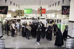 تردد ۲۵۰ هزار زائر ایرانی اربعین حسینی از مرز خسروی