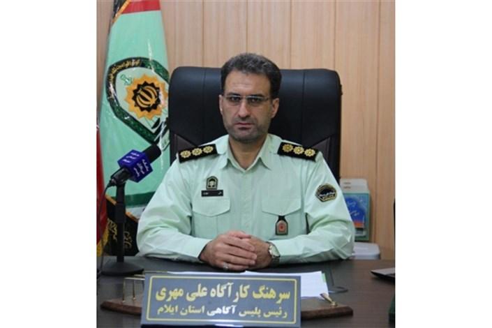 سرهنگ علی مهری