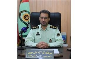گشت شبانه روزی پلیس در مهران