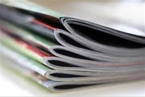 2 مجله علمی و پژوهشی در واحد ساری منتشر میشود/ انتشار مجلات به صورت فصلنامه است