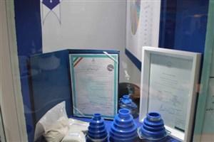 نمایش ۲ محصول فناور واحد مبارکه در نمایشگاه فناوری نانو