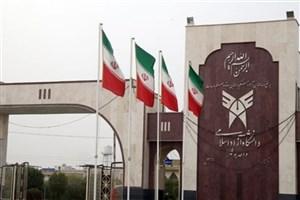 رقابت بیش از هزار و ۸۰۰ داوطلب در آزمون ورود به حرفه مهندسان بوشهر