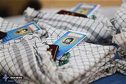 مراسم بدرقه کاروان زیارت اربعین دانشگاه علوم پزشکی شهید بهشتی