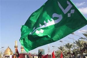 فرهنگ عاشورایی و فرهنگ مهدویت دو بال اصلی اسلام