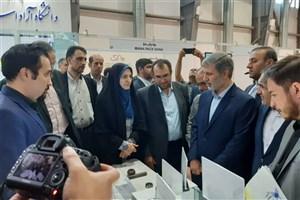 بازدید وزیر دفاع از غرفه دانشگاه آزاد اسلامی در نمایشگاه نانو