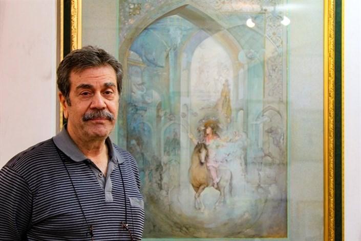 محمد باقر آقامیری