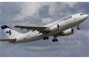پروازهای روزانه کرمانشاه-نجف افزایش یافت/تمدید پروازها تا ۲۸ صفر