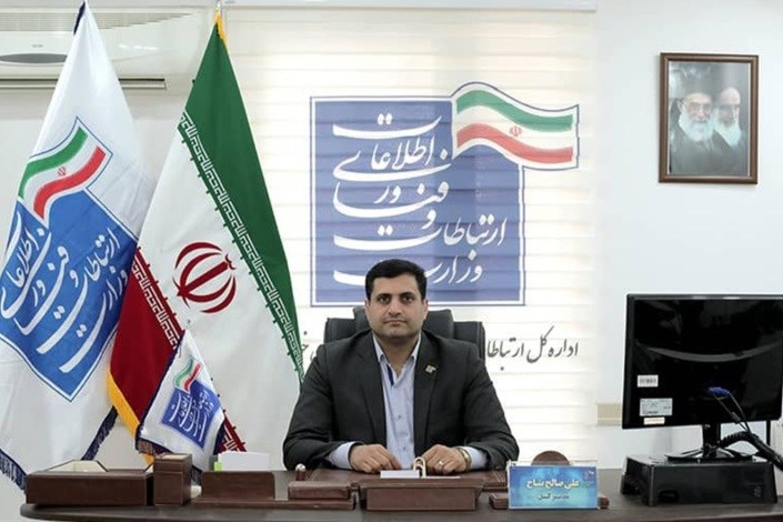 علی صالح نساج مدیر کل ارتباطات و فناوری اطلاعات استان خوزستان