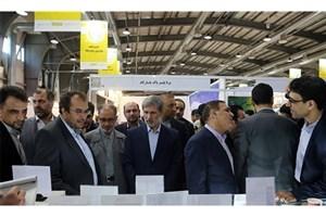 تشکیل اولین کنسرسیوم مراکز تحقیقاتی دانشگاه آزاد اسلامی در زمینه فناوری نانو