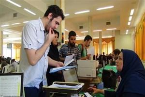 جزئیات بازگشت به تحصیل دانشجویان باز مانده از تحصیل در دانشگاه آزاد اعلام شد