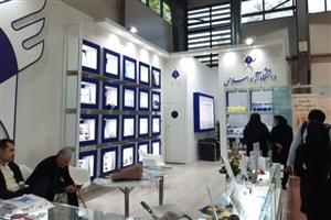 نمایشگاه فناوری نانو در تسخیر محققان دانشگاه آزاد اسلامی/ از صادرات دستگاههای نانو لیزر تا ساخت لنز میکروسکوپی دوربین موبایل