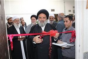 کانون فرهنگی تقریب بین مذاهب اسلامی در دانشگاه آزاد اسلامی سنندج آغاز به کار کرد
