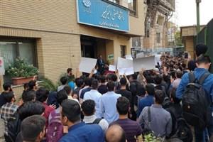سنوات تحصیلی و قانون پیشنیاز و همنیاز؛ علت تجمع دانشجویان دانشگاه امیرکبیر