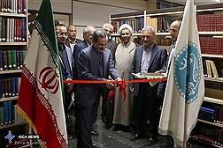 آیین افتتاح بخش نشریات کتابخانه دانشگاه تهران