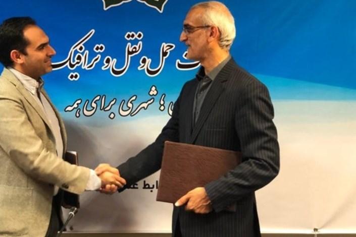 انعقادقرارداد همکاری «تپسی» و شهرداری تهران