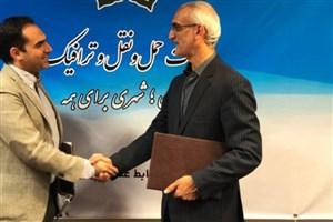 قرارداد همکاری «تپسی» و شهرداری تهران منعقد شد