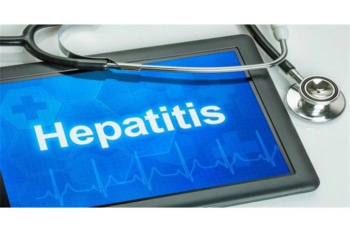 کاهش مرگ و میر ناشی از هپاتیت