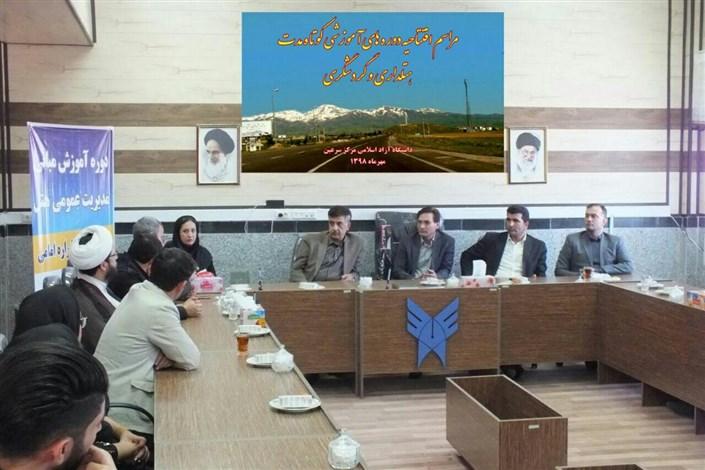 برگزاری مراسم افتتاحیه دورههای آموزشی کوتاهمدت هتلداری و گردشگری در دانشگاه آزاد اسلامی سرعین