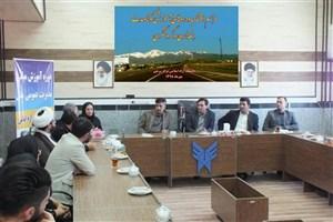 گشایش دورههای آموزشی هتلداری و گردشگری در دانشگاه آزاد اسلامی سرعین