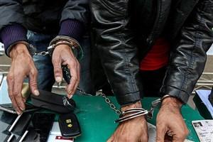 بازداشت گوشیقاپان غرب پایتخت دردرگیری با ماموران پلیس