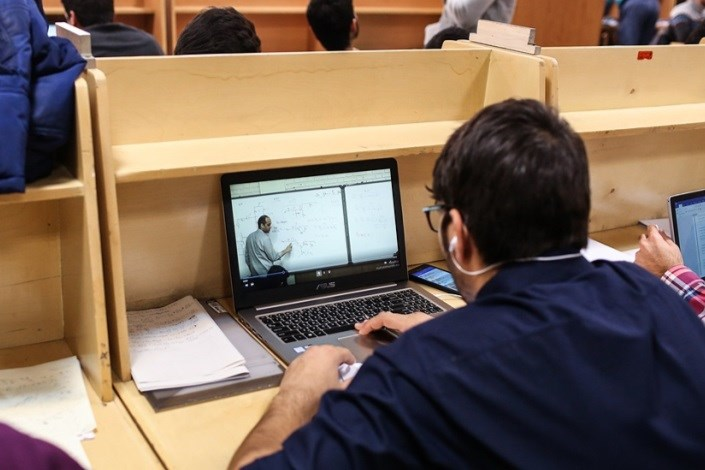 دانشجو آنلاین کتابخانه