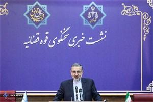 متولی اعلام آمار کشته شدگان اغتشاشات آبان شورای امنیت است/ماجرای نفوذ در انتخابات