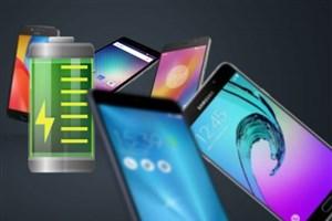بهترین تلفن های بازار با قویترین باتری های کدامند؟