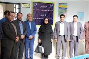 دفتر نماینده اداره استاندارد در دانشگاه آزاد اسلامی یاسوج گشایش یافت