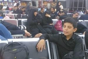 گلایه مسافران از تأخیر 7 ساعته پرواز نجف-تهران+عکس