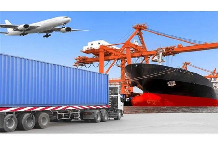 روز ملی  صادرات