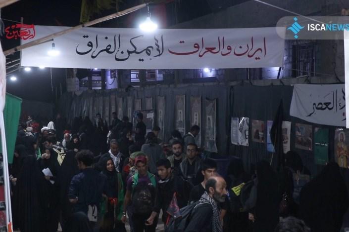 ایجاد موکب جبهه مقاومت و جهان اسلام توسط دانشجویان دانشگاه امام صادق (ع)