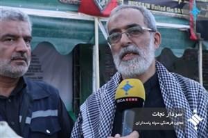 صحبت های سردار نجات پیرامون فعالیت های دانشجویان در حوزه اربعین حسینی