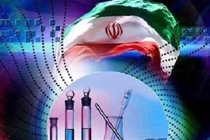 نانو ایران ساخت