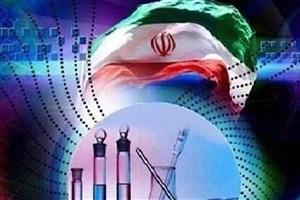 صادرات محصولات نانو ایرانی افزایش مییابد