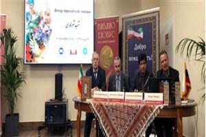 برگزاری شب شعر فارسی در مسکو