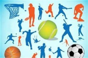 «پیش به سوی ایران فعال» شعار هفته تربیت بدنی است