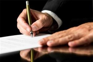 امضای تفاهمنامه بین دانشگاه خلیج فارس و دانشگاه کوت عراق