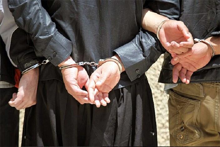 دستگیری اعضای باند گوریل
