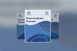 شماره پاییز مجله Nanomedicine Journal منتشر شد