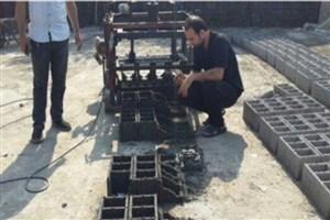 تولید مصالح ساختمانی از پسماند زباله توسط محققان ایرانی