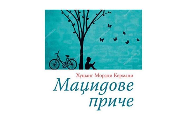 کتاب گزیده «قصه های مجید» به زبان صربی ترجمه و منتشر شد