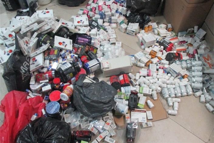کشف ۵ میلیارد داروی غیر مجاز در پایتخت