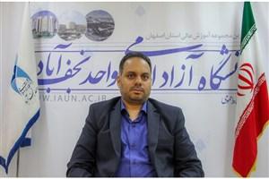 نخستین دانشجوی دکتری مهندسی کامپیوتر ,واحد نجف آباد از رساله خود دفاع کرد