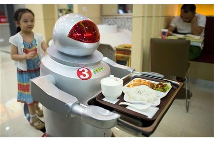 ربات گارسون