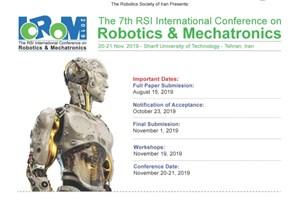 کنفرانس بینالمللی رباتیک و مکاترونیک برگزار میشود