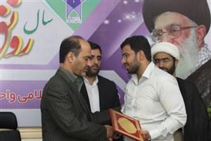 مسئول بسیج دانشجویی دانشگاه آزاد اسلامی بندرعباس معرفی شد