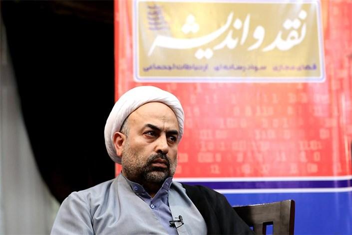محمدرضا زائری، استاد حوزه و دانشگاه و فعال فضای مجازی