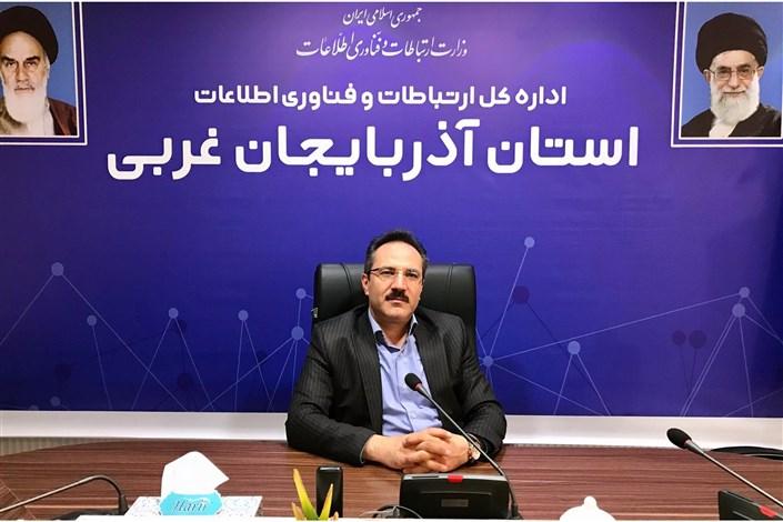 قاسم جلیلی نژاد مدیر کل ارتباطات و فناوری اطلاعات استان آذربایجان غربی