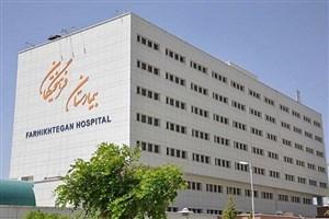 بخش دیالیز بیمارستان فرهیختگان به زودی افتتاح خواهد شد/ شروع به کار بخشهای اطفال و دندانپزشکی